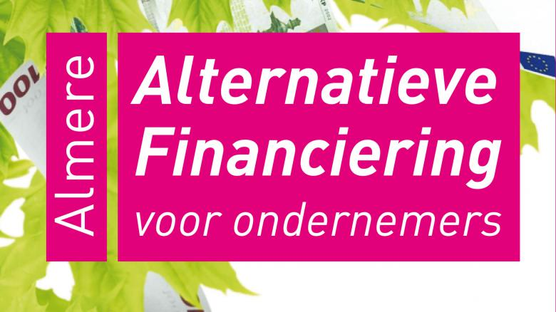 "Ondernemersevenement ""Alternatieve Financiering"""